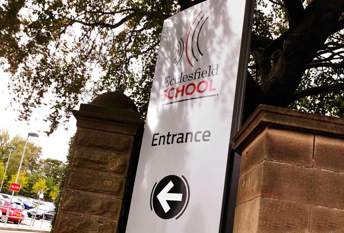 ecclesfield_school_entrance